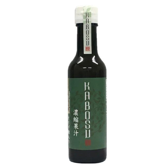KABOSU濃縮果汁