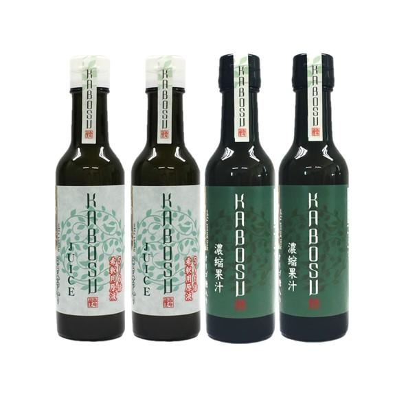ドリンク4本セット(KABOSU JUICE、KABOSU濃縮果汁 各2本入り)