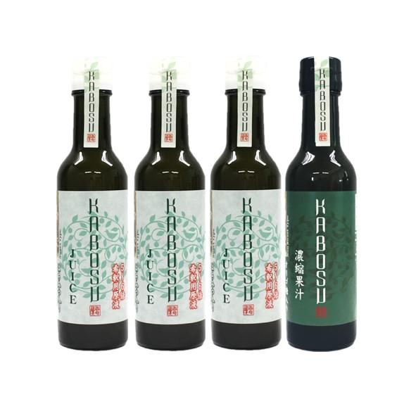 KABOSU JUICE3本、KABOSU濃縮果汁1本セット